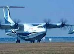 4架AG600試(shi)飛飛機將(jiang)投產